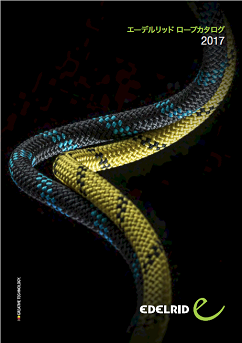 edelrid-ropes2017