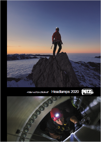 petzl-headlamps2020