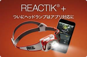 REACTIK