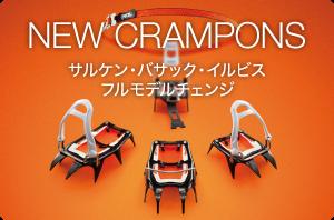 NEW CRAMPONS